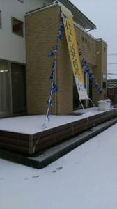 雪かき(1)