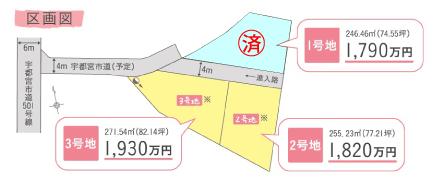竹林区画図