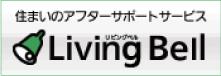 Living Bell